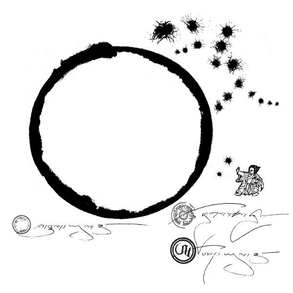 Dakini cypher